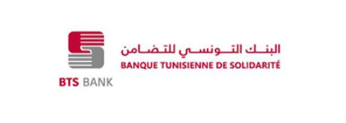 Crédit BTS Tunisie